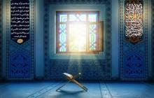 فایل لایه باز تصویر ماه رمضان بهار خودسازی است