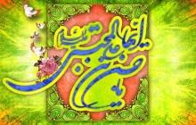 فایل لایه باز تصویر ولادت امام حسن مجتبی (ع) / ارسال شده توسط کاربران