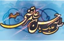 تصویر با کیفیت ولادت امام حسن مجتبی (ع) / ارسال شده توسط کاربران