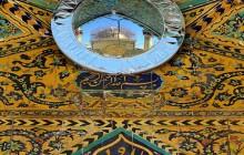 فایل لایه باز تصویر تهدمت و الله ارکان الهدی / عکس با کیفیت از حرم امام علی (ع)