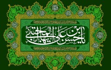فایل لایه باز تصویر ولادت امام حسن مجتبی (ع) / یا حسن بن علی ایها المجتبی