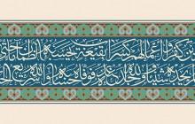 فایل لایه باز تصویر قرآنی آیه والذین کفروا اعمالهم کسراب بقیعه...