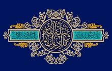 فایل لایه باز تصویر قرآنی / سوره قدر