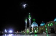 فیلم های هوایی از مسجد مقدس جمکران - قسمت 4