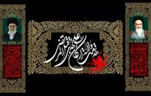 فایل لایه باز بنر جایگاه مخصوص شهادت امام علی (ع) / ۳ تصویر