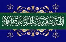 فایل لایه باز تصویر اللهم رب شهر رمضان الذی انزلت فیه القرآن