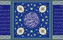 فایل لایه باز تصویر طرح جایگاه مخصوص ماه رمضان / ارسال شده توسط کاربران