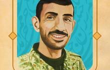 فایل لایه باز تصویر شهید احمد گودرزی / شهید مدافع حرم / شهدای شهر من