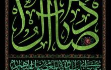 فایل لایه باز پرچم شهادت امام صادق (ع) / صادق آل الله