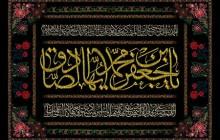 فایل لایه باز پرچم دوزی شهادت امام صادق (ع)