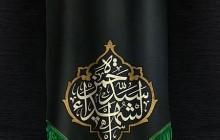 فایل لایه باز تصویر شهادت حضرت حمزه علیه السلام