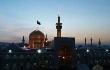 فیلم های خام از حرم امام رضا علیه السلام - قسمت ۳