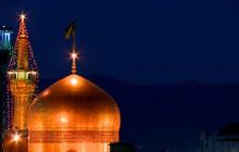فیلم های خام از حرم امام رضا علیه السلام - قسمت ۵ - مناسب برای تدوین