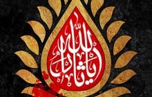 فایل لایه باز تصویر یا ثار الله / محرم