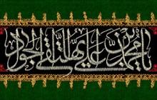 فایل لایه باز پرچم دوزی شهادت امام جواد (ع)