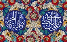 فایل لایه باز تصویر ازدواج امام علی (ع) با حضرت زهرا (س)