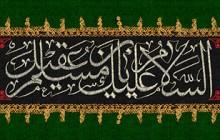 فایل لایه باز پرچم دوزی شهادت حضرت مسلم (ع)