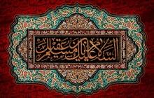 فایل لایه باز تصویر السلام علیک یا مسلم بن عقیل / شهادت حضرت مسلم (ع)