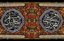 فایل لایه باز بنر شهادت امام باقر (ع) و حضرت مسلم (ع)