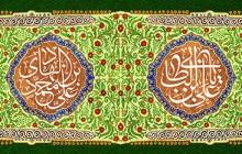 فایل لایه باز تصویر عید غدیر و ولادت امام هادی (ع)