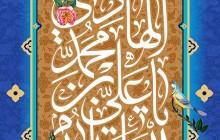 فایل لایه باز تصویر ولادت امام هادی (ع) / السلام علیک یا علی بن محمد الهادی
