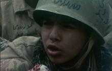 فیلم خام دفاع مقدس - مناسب برای تدوین - قسمت ۲