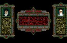 فایل لایه باز طرح جایگاه مخصوص شهادت امام حسین (ع) به سبک پرچم دوزی