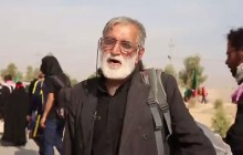 نماهنگ با موضوع پیاده روی اربعین