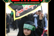 فایل لایه باز تصویر راهپیمایی اربعین / مشایه الأربعین / حضور کودکان در راهپیمایی اربعین