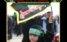 فایل لایه باز تصویر راهپیمایی اربعین / مشایه الأربعین / حضور کودکان در راهپیمایی اربعین ۹