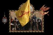 فایل لایه باز تصویر راهپیمایی اربعین / مشایه الأربعین ۱۴