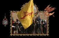 فایل لایه باز تصویر راهپیمایی اربعین / مشایه الأربعین
