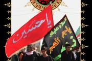 فایل لایه باز تصویر راهپیمایی اربعین / مشایه الأربعین ۱۶
