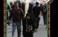 فایل لایه باز تصویر راهپیمایی اربعین / مشایه الأربعین ۱۹