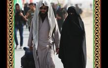 فایل لایه باز تصویر راهپیمایی اربعین / مشایه الأربعین ۲۳