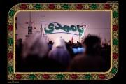 فایل لایه باز تصویر راهپیمایی اربعین / مشایه الأربعین ۲۴