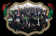فایل لایه باز تصویر راهپیمایی اربعین / مشایه الأربعین ۲۶