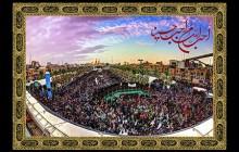 فایل لایه باز تصویر راهپیمایی اربعین / مشایه الأربعین ۴۰ / بین الحرمین