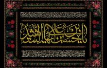 فایل لایه باز تصویر پرچم دوزی شهادت امام حسین (ع)