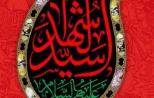 فایل لایه باز تصویر سید الشهداء علیه السلام