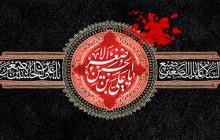 فایل لایه باز تصویر شهادت حضرت علی اصغر (ع)
