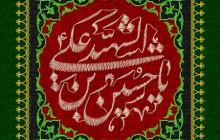 فایل لایه باز پرچم دوزی عناوین روزهای محرم / ۱۱ تصویر