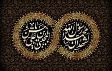 فایل لایه باز تصویر رحلت پیامبر اکرم (ص) و شهادت امام حسن مجتبی (ع)