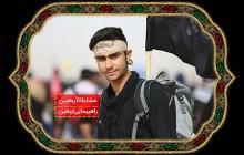 فایل لایه باز تصویر راهپیمایی اربعین / مشایه الأربعین ۴۵