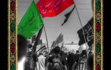 فایل لایه باز تصویر راهپیمایی اربعین / مشایه الأربعین ۵۰
