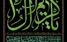 فایل لایه باز تصویر پرچم شهادت امام حسن مجتبی (ع)