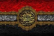 فایل لایه باز تصویر شهادت امام حسن مجتبی (ع) / مناسب برای سردر ورودی هیأت