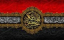 فایل لایه باز تصویر شهادت امام حسن عسکری (ع) / مناسب برای سردر ورودی هیأت