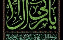 فایل لایه باز تصویر یا زکی آل الله / شهادت امام حسن عسکری (ع)