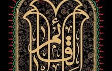 فایل لایه باز تصویر یا اباالقائم / شهادت امام حسن عسکری (ع)
